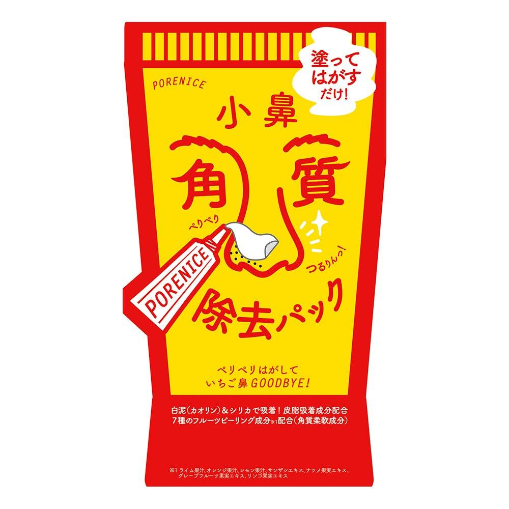 佰松 小鼻去角質鼻膜 -|日本必買|日本樂天熱銷Top|日本樂天熱銷