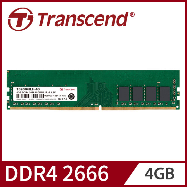 Transcend 創見 4GB TSRam DDR4 2666 桌上型記憶體(TS2666HLH-4G)
