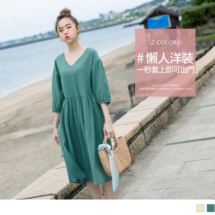 涼感立體壓紋V領五分袖傘襬洋裝