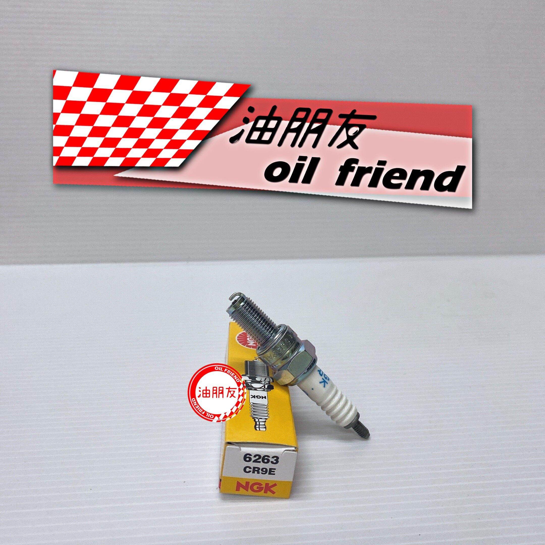 -油朋友-NGK CR9E 火星塞 6263 YZF-R1 98-01 GSX-R1000 00-06