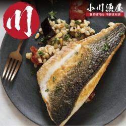 小川漁屋 三大認證純海水低密度養殖鱸魚清肉排6片(100G~200g/片)