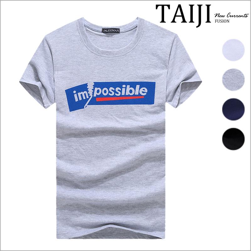 大尺碼印花短T‧impossible造型標籤印花圓領棉質短T‧四色‧加大尺碼【NTJBJN09】-TAIJI-