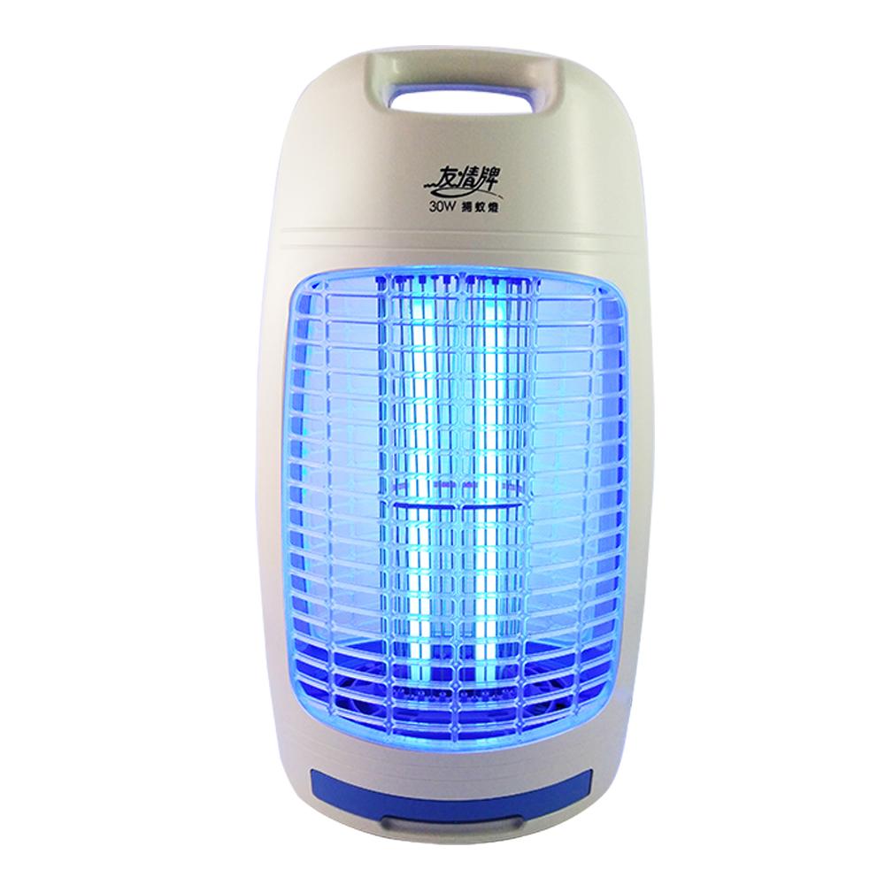 友情牌30W捕蚊燈VF-3083