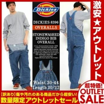 アウトレットセール 返品・交換・キャンセルは不可 │ ディッキーズ Dickies ディッキーズ オーバーオール メンズ 大きいサイズ デニム [