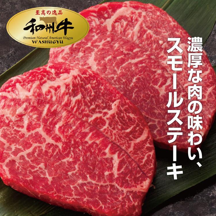 【勝崎-免運直送】美國日本種和州牛9+凝脂牛排5片組(150公克/1片)