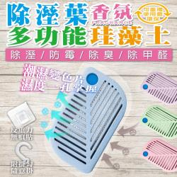 Sani Sticks 多功能珪藻土香氛除濕盒x36入
