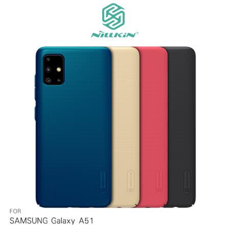 NILLKIN SAMSUNG Galaxy A51 超級護盾保護殼