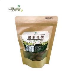 【中寮鄉農會】酵素橄欖 250公克/包