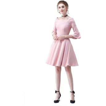 Zhengpingpai スヴェルトPrimpカラートランペット袖七ポイントスリーブ女性ピンクの一つのワード肩の気質の女性の短い段落 (Color : Pink, Size : S)