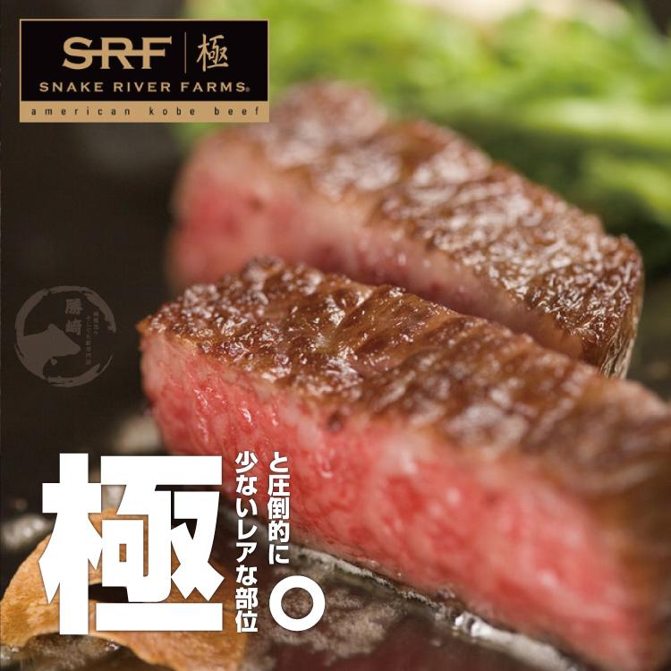 【勝崎-免運直送】美國SRF極黑和牛霜降肋眼牛排5片組(150公克/1片)