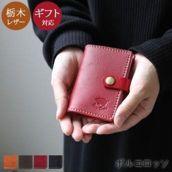 本革 カードケース( カードホルダー 革 カード入れ)