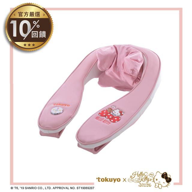 tokuyo Hello Kitty聯名版 肩頸鬆按摩器 TH-519H  【LINE 官方嚴選】