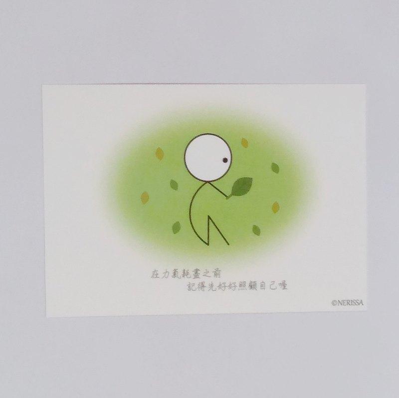 插畫明信片 / 枯竭