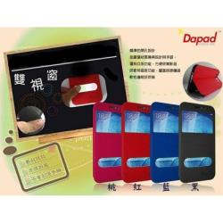 Dapad     SONY Xperia Z5 Premium ( E6853 ) 5.5吋   -  經典( 雙視窗隱藏磁扣 )側翻皮套