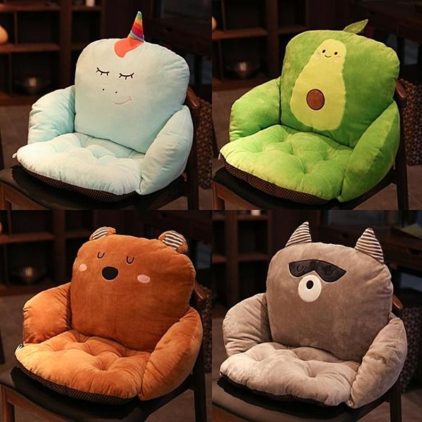 坐墊腰靠墊一體地板墊子日式懶人墊地上榻榻米椅墊辦公室久坐靠背LX 韓國時尚週