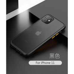 IN7 膚感系列 iPhone 11 (6.1)半透明磨砂款TPU+PC背板 防摔防撞 吊飾孔 手機保護殼