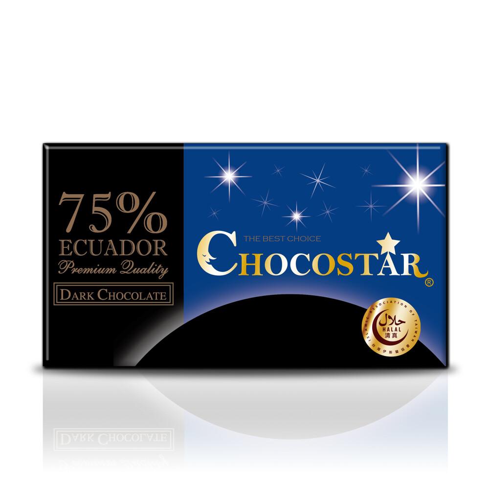 巧克力雲莊巧克之星厄瓜多75%黑巧克力