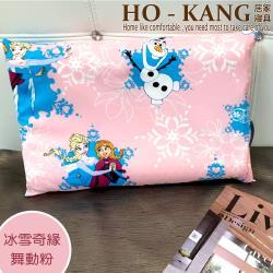 HO KANG 經典卡通 100%天然幼童乳膠枕 - 舞動冰雪粉