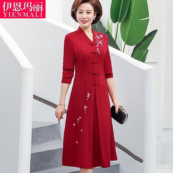 媽媽禮服 宴禮服春裝連身裙婆婆氣質中年人夏裝旗袍高貴