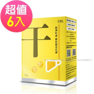 GBL功能型益生菌(干) (14包/盒) *6入