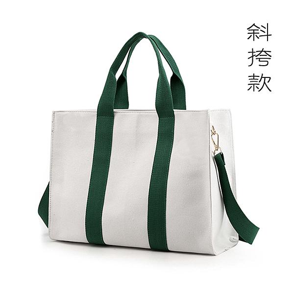 公事包 文件包日韓風帆布手提公文包辦公包拉鍊資料袋
