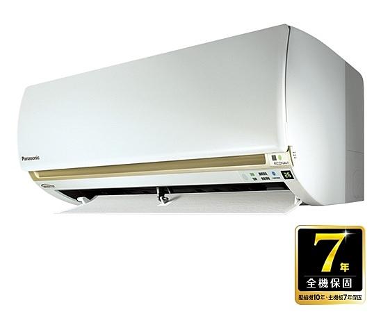 《Panasonic 國際》LJ 冷專 變頻壁掛1對1 CS/CU-LJ40BCA2 (含基本安裝)