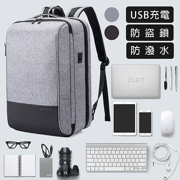 後背包 多功能雙肩包 防水背包 筆電包 電腦包 拉桿包 旅行包 可充電 防盜【葉子小舖】