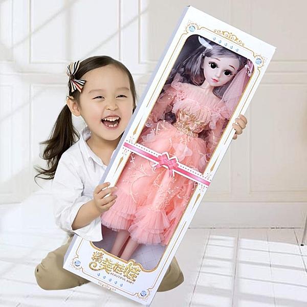 芭比娃娃 60厘米會說話芭比娃娃套裝智能女孩公主玩具洋娃娃超大 生日禮物
