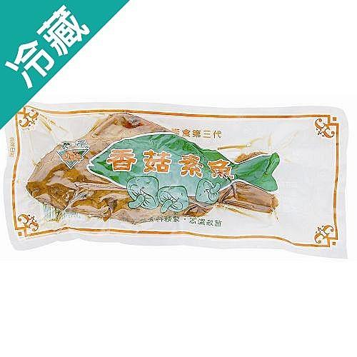 如祥香菇素魚250g【愛買冷藏】