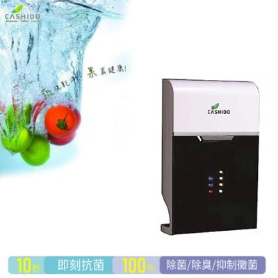 【華仕德 CASHIDO】超氧離子殺菌10秒機/十秒機 農藥清洗機 專業/商用型(OH6800-C)