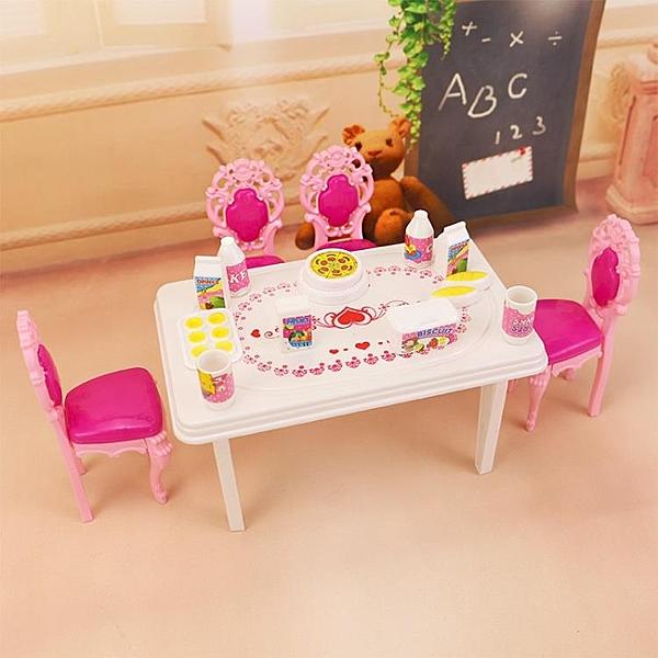 芭比娃娃 兒童玩具小女孩公主過家家洋娃娃餐桌椅套裝寶寶 生日禮物