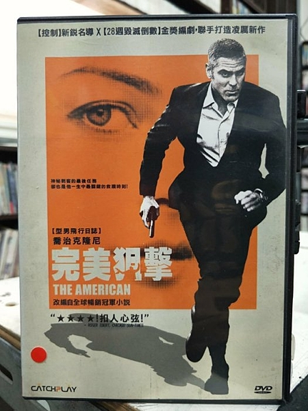 挖寶二手片-G44-006-正版DVD-電影【完美狙擊】-喬治克隆尼(直購價)