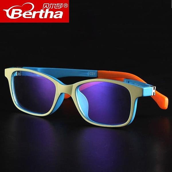 Bertha兒童防藍光眼鏡男女防輻射眼睛防電腦護目鏡游戲平光鏡 【99免運】