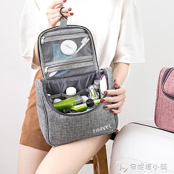 旅行洗漱包防水化妝包男女出差必備便攜收納袋套裝大容量旅游用品 母親節禮物