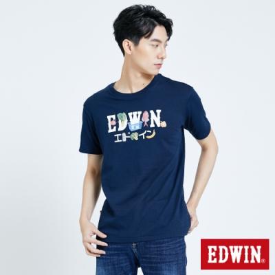 EDWIN 超市系列 蔬果總匯LOGO 短袖T恤-男-丈青