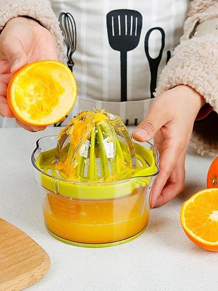 橙汁手動榨汁機杯榨器家用手搖水果壓汁器迷你小型便攜榨汁擠果汁 夏季特惠