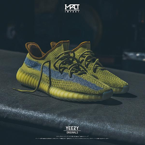 IMPACT Adidas Yeezy Boost 350 V2 Marsh 黃 綠 官網限定 側邊反光 FX9034