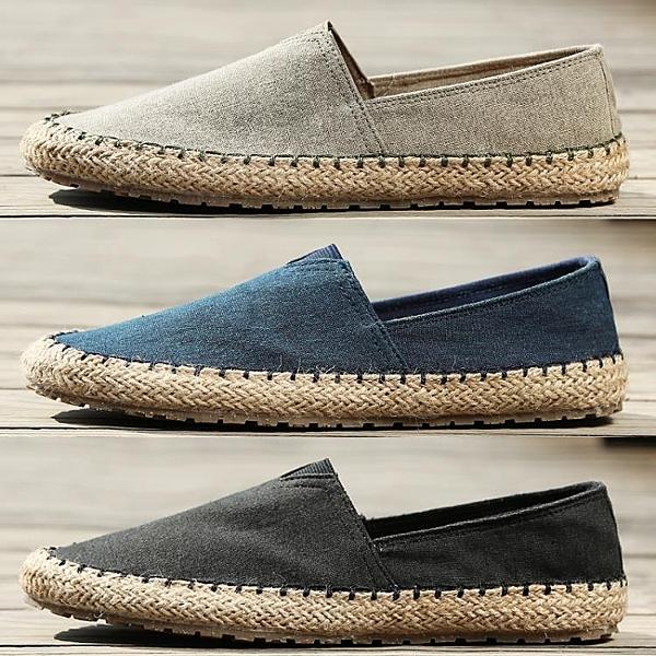 帆布鞋 中國風漁夫鞋懶人草編休閒布鞋一老麻帆布草鞋
