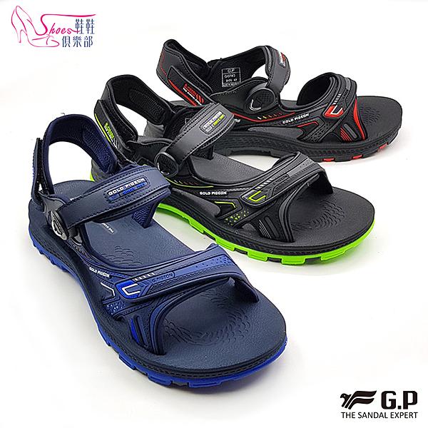 G.P涼鞋.G.P阿亮代言 情侶款中性輕量涼拖鞋.綠/藍/黑紅【鞋鞋俱樂部】【255-G0793】
