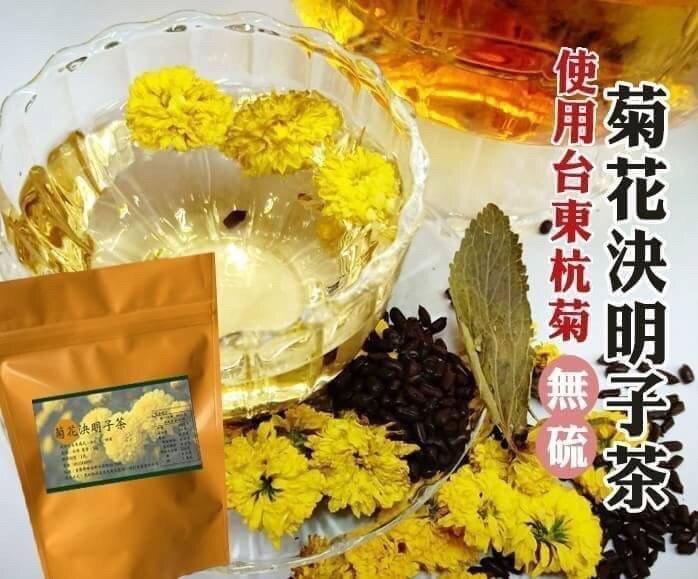 養生決明子菊花茶8袋/包