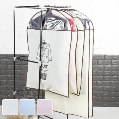 樂嫚妮 西裝衣物防塵收納5件套-三色
