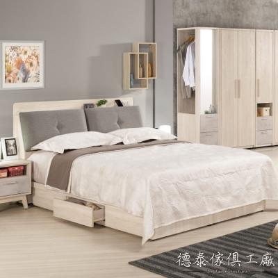 D&T 德泰傢俱 Hank 6尺被櫥式雙人床-186x217x102cm