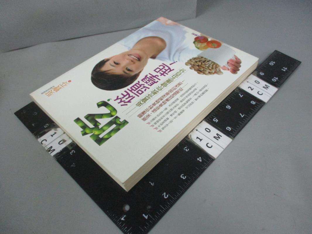 【書寶二手書T7/養生_FAJ】吃,從頭學起_吳寶芬