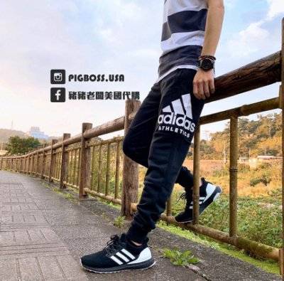 【豬豬老闆】ADIDAS ATHLETICS PANTS 黑白 大LOGO 棉褲 縮口褲 長褲 男款 CF9552