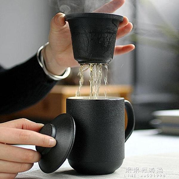 馬克杯 陶瓷杯大容量水杯馬克杯玻璃家用帶蓋過濾辦公室泡茶杯咖啡杯定制 果果輕時尚