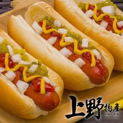 【上野物產】經典早餐小熱狗 (1000g±10%/約50條/包)x1