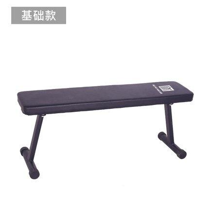 健身椅 啞鈴凳健身椅子可調節大平凳健身器材多功能飛鳥平板凳家用臥推凳『MY851』