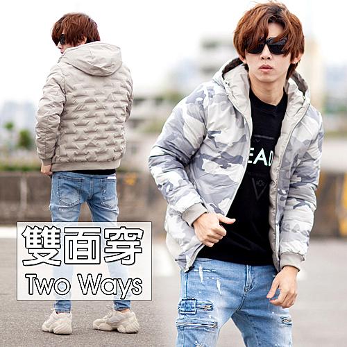 外套 韓國製特級空氣鋪棉迷彩雙面穿連帽外套【NB0740J】
