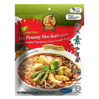唯杰 檳城素咖哩麵即煮醬(130g)