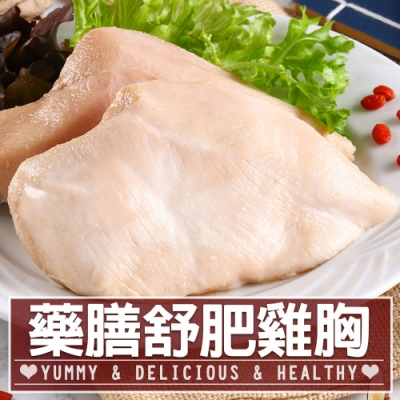 藥膳舒肥雞胸10包組(170g±10%/包)